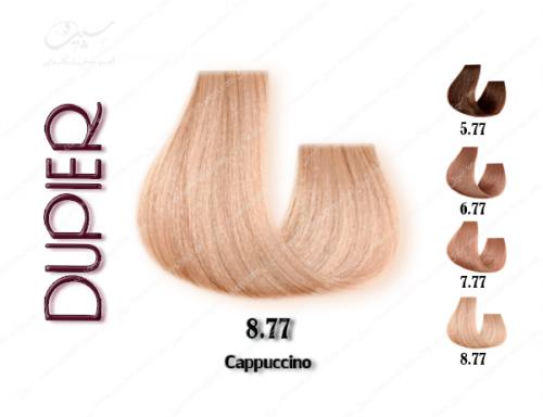 رنگ موی دوپیر کاپوچینویی شماره 8.77