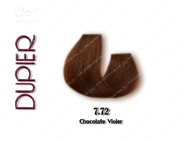 رنگ موی دوپیر شکلاتی بنفش شماره 7.72