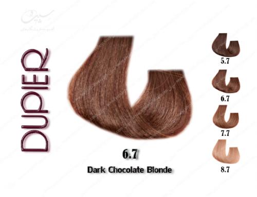 رنگ موی دوپیر بلوند شکلاتی تیره شماره 6.7