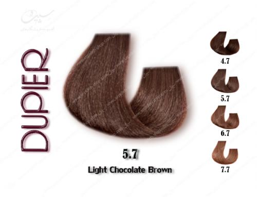 رنگ موی دوپیر شکلاتی قهوه ای روشن شماره 5.7
