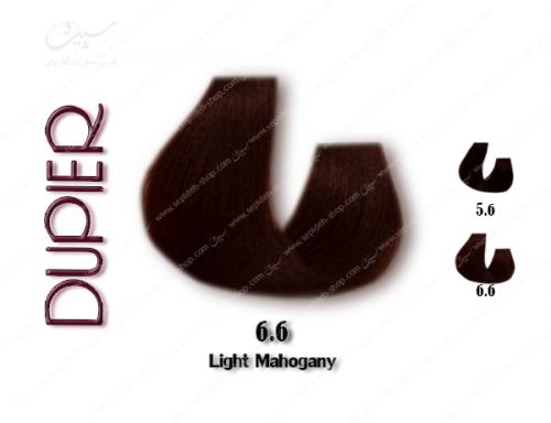 رنگ مو دوپیر ماهگونی روشن شماره 6.6