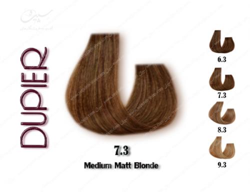 رنگ مو دوپیر بلوند زیتونی متوسط 7.3