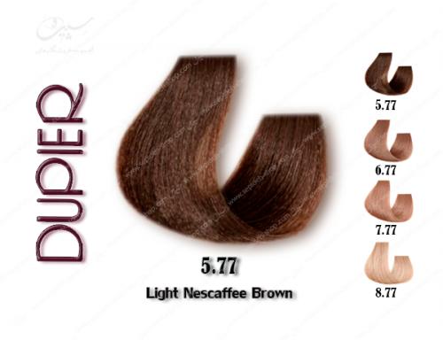 رنگ موی دوپیر نسکافه ای روشن شماره 5.77