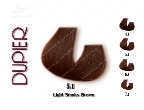 رنگ موی دوپیر قهوه ای دودی روشن شماره 5.1