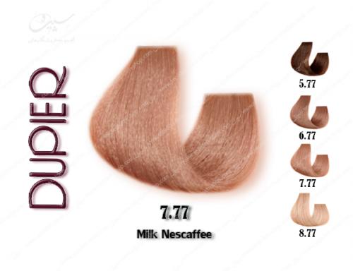 رنگ موی دوپیر شیر نسکافه ای شماره 7.77