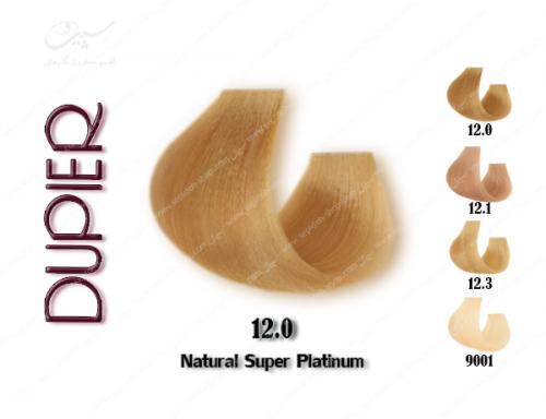 رنگ موی دوپیر سوپر پلاتینه طبیعی شماره 12.0