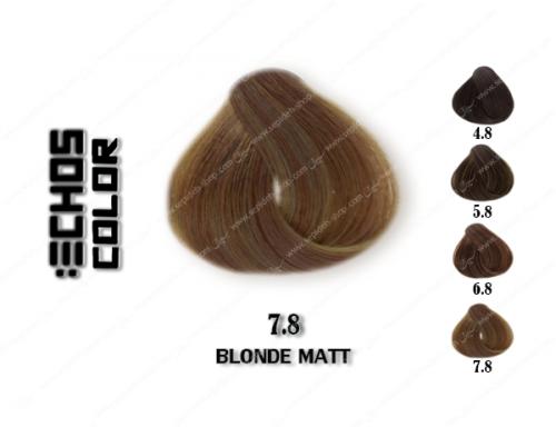 رنگ مو اچ اس لاین زیتونی 7.8
