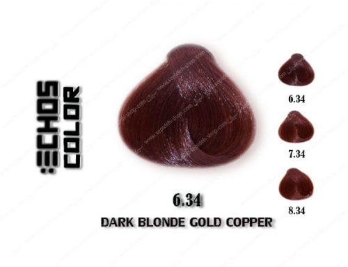 رنگ مو اچ اس لاین مسی طلایی تیره 6.34