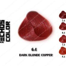 رنگ مو اچ اس لاین بلوند مسی تیره 6.4