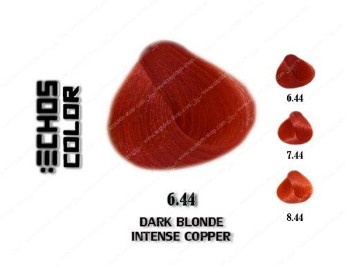 رنگ مو اچ اس لاین بلوند مسی تیره قوی 6.44
