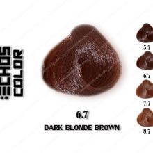 رنگ مو اچ اس لاین بلوند قهوه ای تیره 6.7