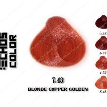 رنگ مو اچ اس لاین بلوند مسی طلایی 7.43