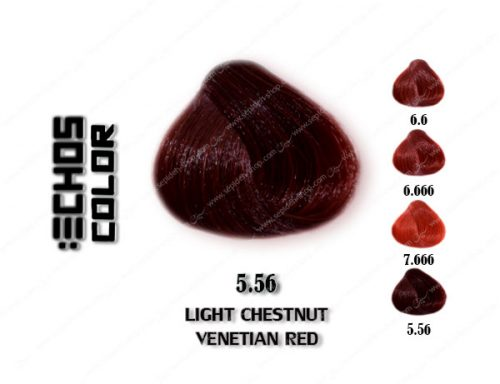 رنگ اچ اس لاین قرمز ونیتان روشن 5.56