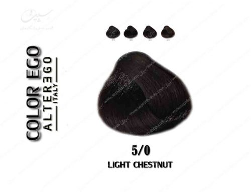 رنگ مو کالراگو بلوطی روشن 5.0