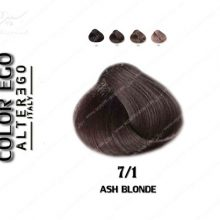 رنگ مو کالراگو بلوند خاکستری 7.1