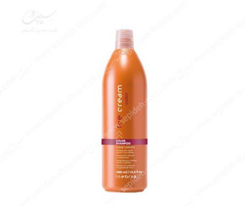 شامپو موی رنگ شده یا دکلره شده بزرگ آیس کریم