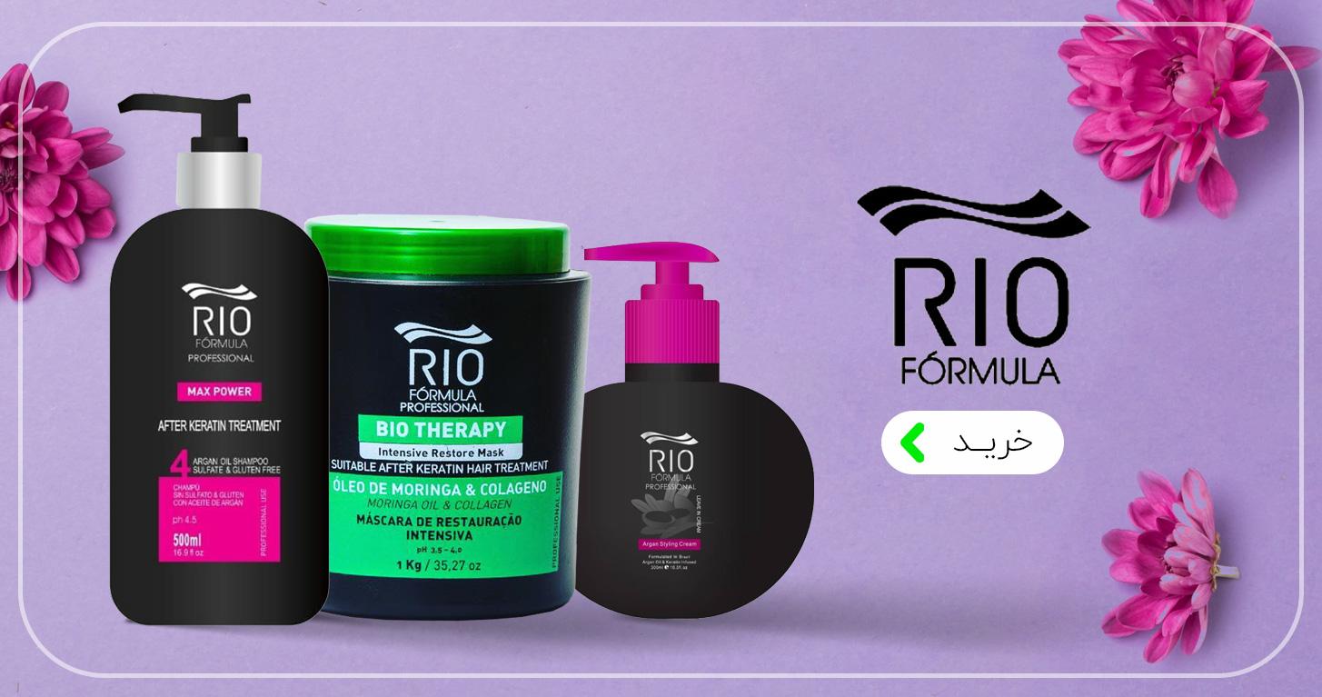 محصولات ریو - بنر